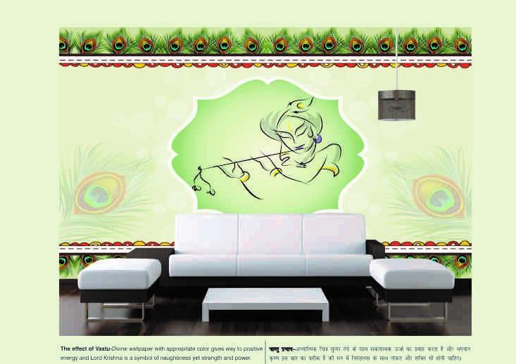 krishna wallpaper for walls mw 146 preview